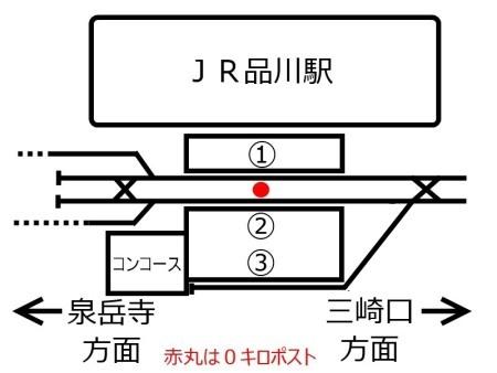 (京急)品川駅構内図c.jpg