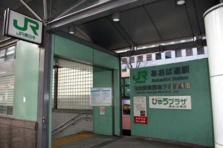 あおば通り駅入り口c.jpg