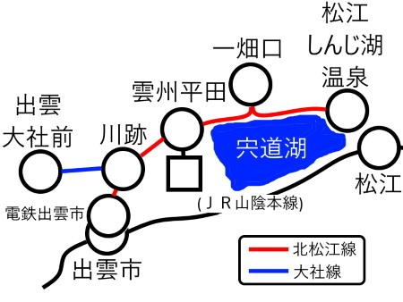一畑電車路線図c.jpg