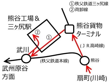 三ヶ尻駅周辺路線図c.jpg