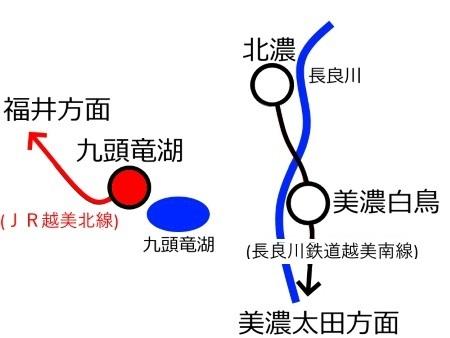 九頭竜湖駅周辺路線図c.jpg