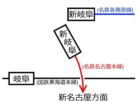 二代目新岐阜駅時代c.jpg