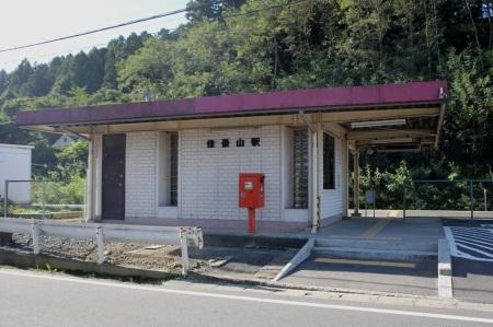 佳景山駅舎c.jpg