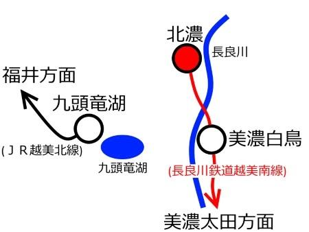 北濃駅周辺路線図c.jpg