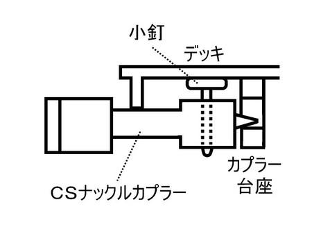取付断面図.jpg