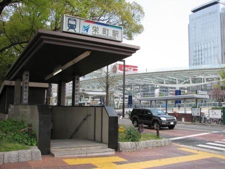 名鉄栄町駅入り口c.jpg