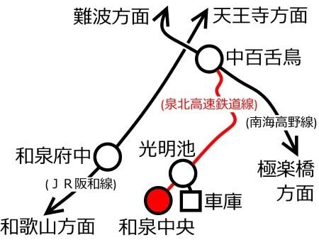 和泉中央駅周辺路線図c.jpg