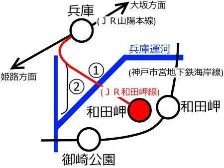 和田岬線周辺路線図c.jpg