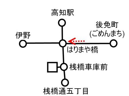 土佐電路線図_1.jpg
