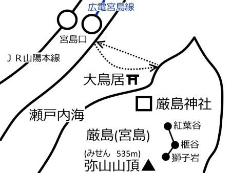 宮島周遊ルート図c.jpg