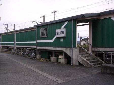 富山口駅c.jpg