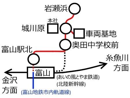 富山港線路線図c.jpg