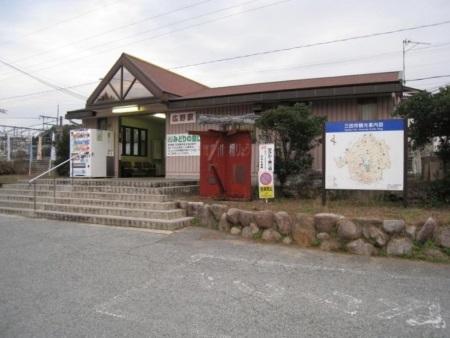 広野駅_1c.jpg