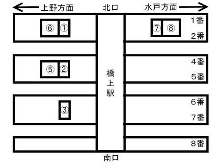 我孫子駅構内図.jpg