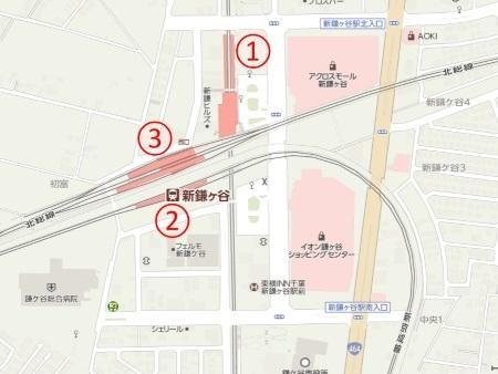 新鎌ヶ谷周辺地図c.jpg