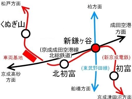 新鎌ヶ谷周辺路線図現在c.jpg