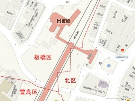 板橋駅境界図c.jpg