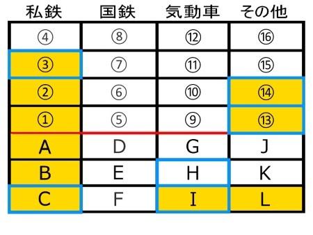 棚レイアウト図拡張版_10c.jpg