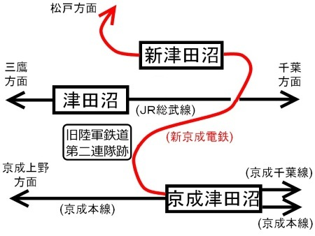 津田沼周辺図2c.jpg