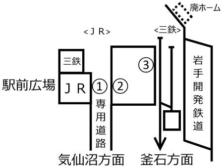 盛駅構内配線図c.jpg