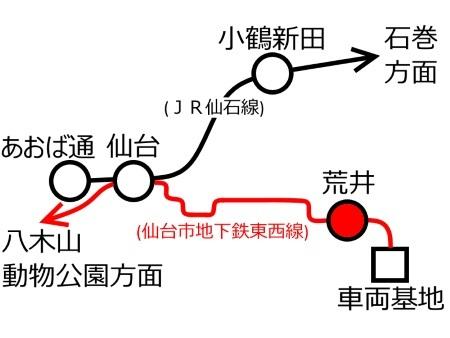 荒井駅周辺路線図c.jpg
