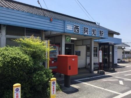 西阿知駅.jpg