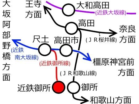 近鉄御所駅周辺路線図c.jpg