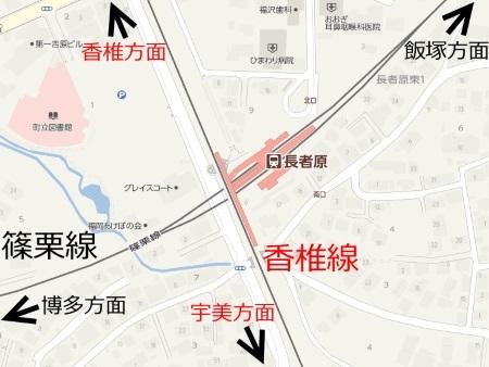 長者原駅周辺地図c.jpg