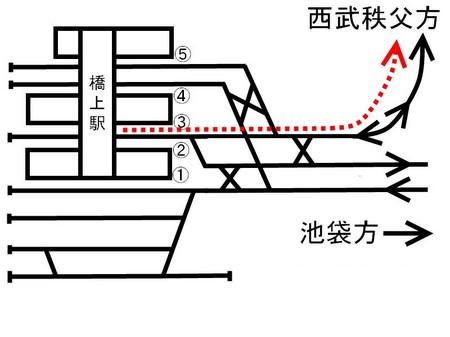 飯能駅構内図_4.jpg