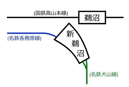 駅移設後c.jpg