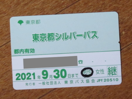IMG_2540_1c.jpg
