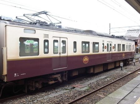 R0011916.JPG