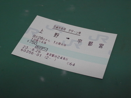 R0011918.JPG