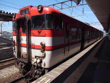 R0011948.JPG