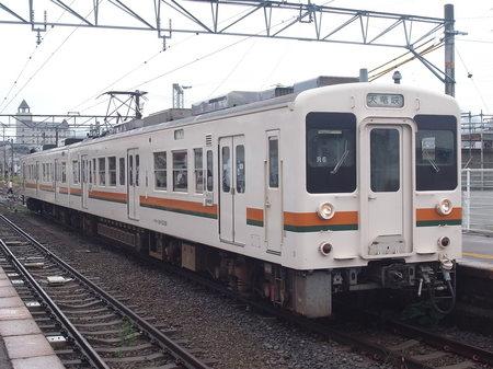 R0012048.JPG