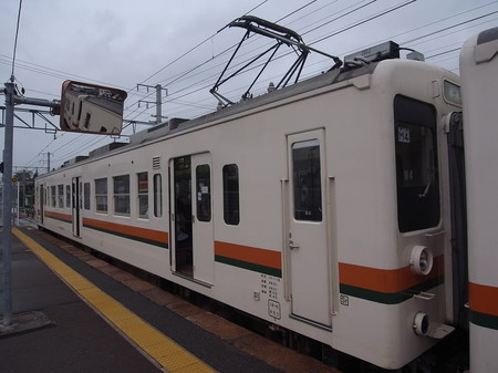 R0012055.JPG