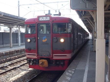 R0013974.JPG