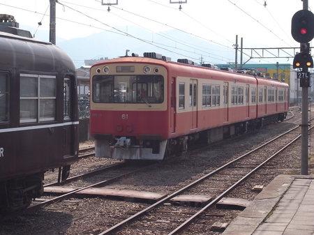 R0013981.JPG