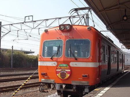 R0014154.JPG