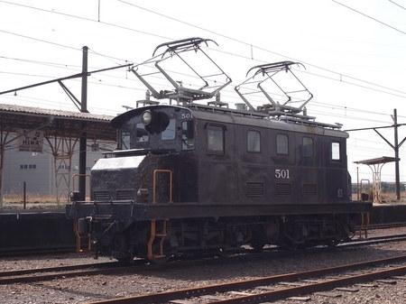 R0014165.JPG