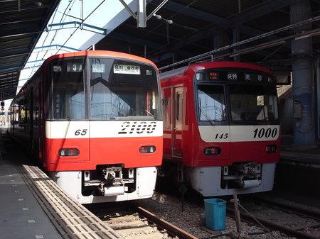 R0014357.JPG
