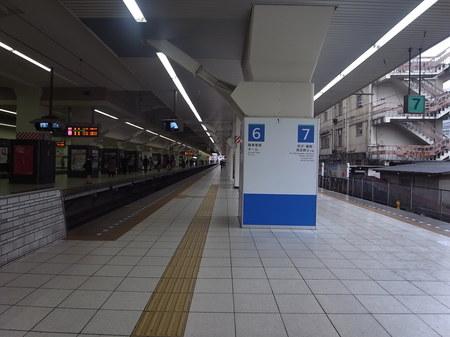 R0014934.JPG
