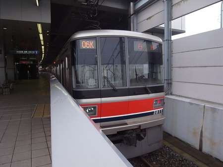 R0014963.JPG