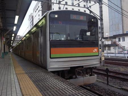 R0015012.JPG