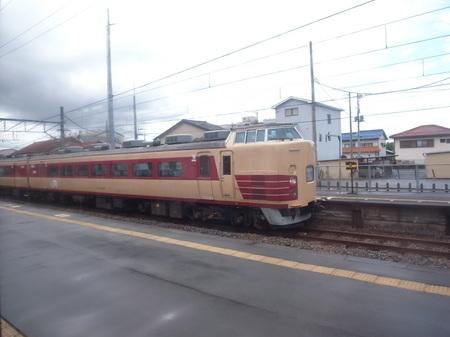 R0015029.JPG