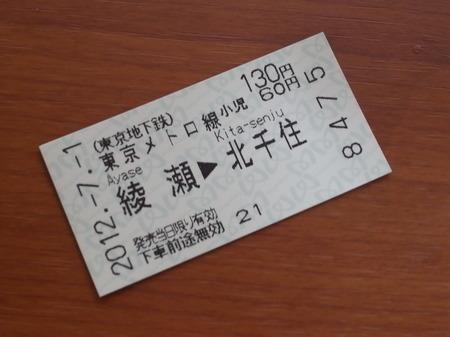 R0015815.JPG