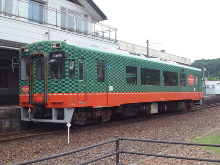 R0016181.JPG