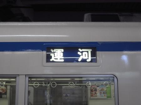 R0016284.JPG