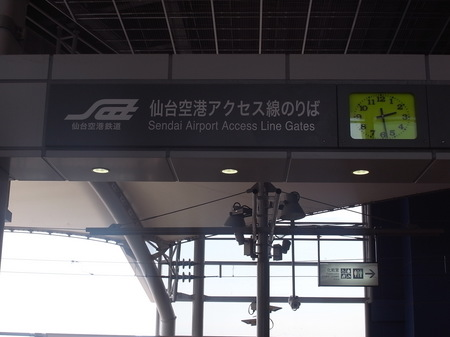 R0016608.JPG