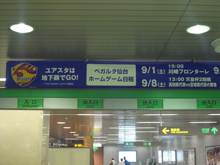 R0016632.JPG